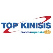 top kinisis travel_logo_small
