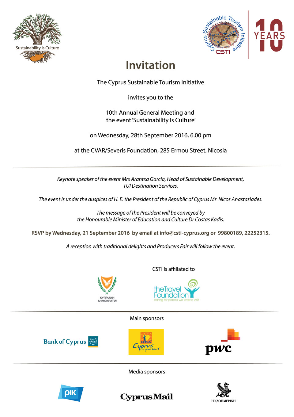 agm-2016-invitation