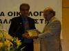 cyprus-green-award_-7