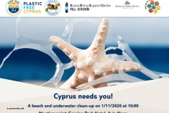 announcement-Keep-our-sea-and-sand.123137619_388656825839425_6437243310570007931_o