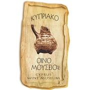 Cyprus Wine Miseum logo