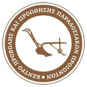 logo_centerBrown