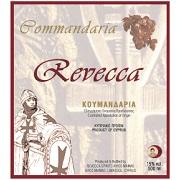 revecca_winery
