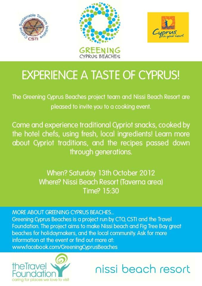 Cooking event invitation_Greening