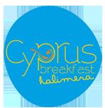 cyprus_breakfast